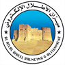 Al Atlal Wheel Balance