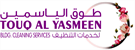 Touq Al Yasmeen Bldg.Cleaning