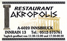 Restaurant Akropolis Stergiou Thoma OG