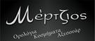 Mertzios.com