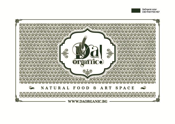 Da!Organic - art space & natural food