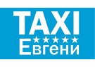Nessebar Taxi