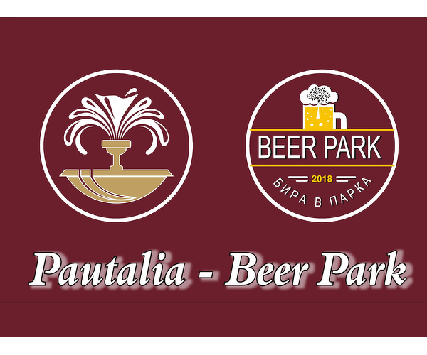 HOTEL - BEER PARK PAUTALIA