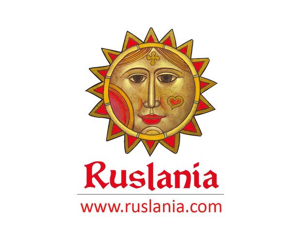 Ruslania Book Store