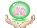 Πνευμονολογικό ιατρείο  Τράμπαρη Χρυσούλα