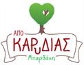 Bardakis Emporio Xiron Karpon