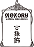 Memory Watch & Accessories 古錶飾