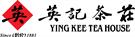 英記茶莊 Ying Kee Tea House