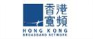 HKBN Fibre Broadband HK