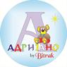 Adrijano