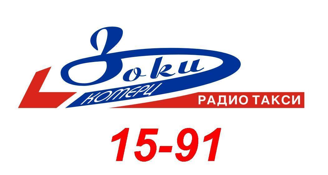 Radio taksi Zoki-Komerc 1591