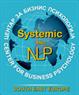 Sistemska NLP- JIE