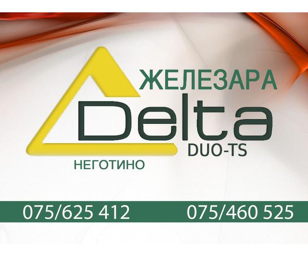 DELTA DUO-TS