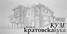 KRATOVSKA KUKJA-KUZE