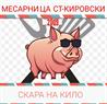 ST-KIROVSKI