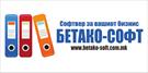 BETAKO SOFT