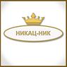 NIKAC - NIK