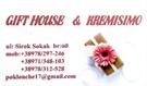 Cvekjara & Gift house Kremisimo