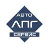 AVTO LPG SERVIS Skopje