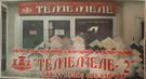 TEMEMELE - 2