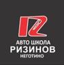 Avto Shkola Rizinov