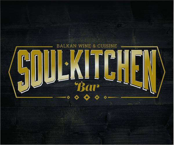 Soul Kitchen Bar Skopje