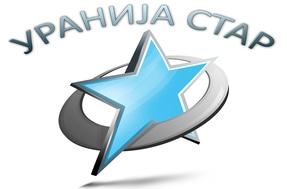 Uranija Star