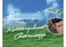 Agropreskrba