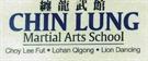 Chin Lung Martial Arts School